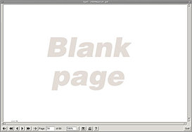 Blank_page