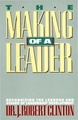 Making_of_a_leader_2_1
